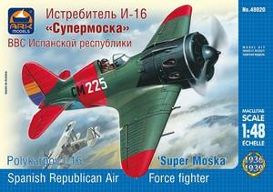 Истребитель И-16 Супермоска ВВС Испанской республики - 48020 ARK-Models 1:48