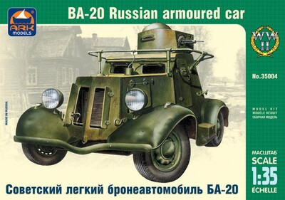 Легкий бронеавтомобиль БА-20 - 35004 ARK-Models 1:35