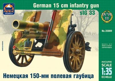 150-мм полевая гаубица - 35009 ARK-Models 1:35
