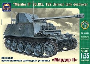 Самоходная установка Мардер II Sd.Kfz.132 - 35031 ARK-Models 1:35