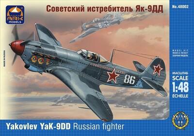 Истребитель Як-9ДД - 48002 ARK-Models 1:48