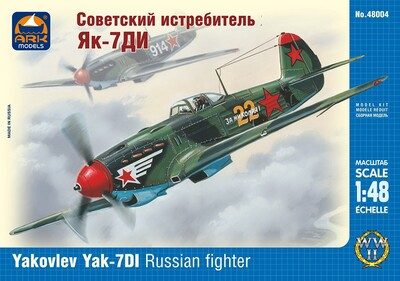 Истребитель Як-7ДИ - 48004 ARK-Models 1:48