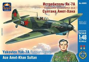 Истребитель Як-7А Султана Амет-Хана - 48005 ARK-Models 1:48