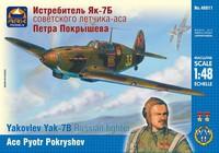 ARK48011 Сборная модель истребителя Як-7Б П. Покрышева. Масштаб 1/48
