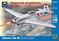 Советский истребитель Як-9К. Масштаб 1/48