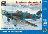 Истребитель «Харрикейн» I. Советские ВВС. Масштаб 1/48