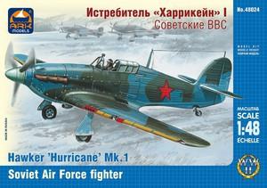 Истребитель Харрикейн I - 48024 ARK-Models 1:48