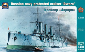 Крейсер Аврора - 40001 ARK-Models 1:400