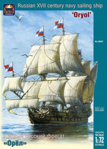 Первый русский фрегат Орел - 40007 ARK-Models 1:400