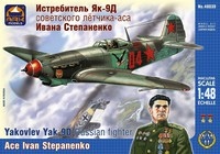 ARK48039 Сборная модель Истребитель Як-9Д И. Степаненко. Масштаб 1:48