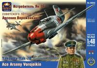 ARK48043 Сборная модель Истребитель Як-7Б А. Ворожейкина. Масштаб 1:48