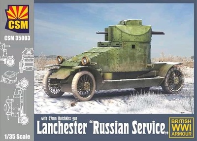 Lanchester Russian Service броневик - CSM35003 Copper State Models 1:35