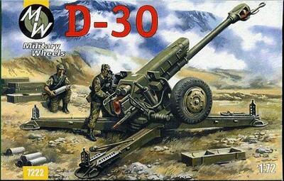 Гаубица D-30. Масштаб 1/72