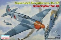 Як-7Б Истребитель - 72220 Восточный Экспресс 1:72