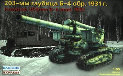 Б-4 203-мм Гаубица большой мощности обр.1931 - 35156 Восточный Экспресс 1:35
