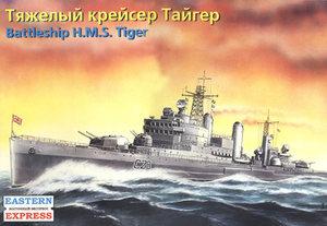 Тайгер Крейсер (HMS Tiger) - 40005 Восточный Экспресс 1:400