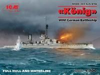 """Германский линейный корабль """"Кёниг"""". S.014 ICM 1:700"""