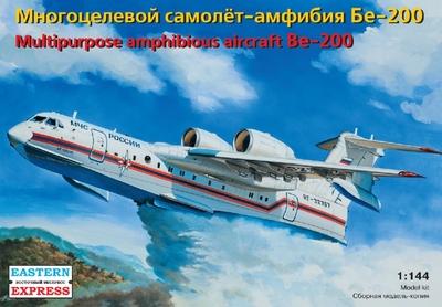 Бе-200 Пожарный самолет-амфибия МЧС - 14471 Восточный Экспресс 1:144