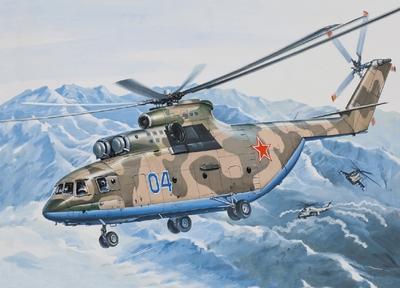 Ми-26 Тяжелый Военно-транспортный вертолет ВВС/МЧС - 14502 Восточный Экспресс 1:144
