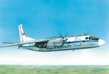 АН-24 Пассажирский самолет - 28801 Восточный Экспресс 1:288