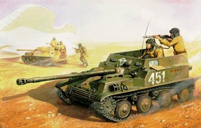 АСУ-57 Авиадесантная ПТ САУ - 35005 Восточный Экспресс 1:35