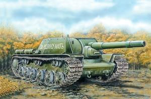 СУ-152 (КВ-14) Тяжелая САУ - 35103 Восточный Экспресс 1:35