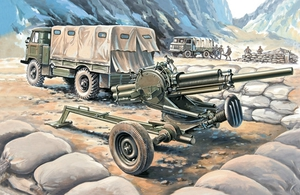 2К21 82-мм автоматический миномет Василек и ГАЗ-66-05 - 35136 Восточный Экспресс 1:35