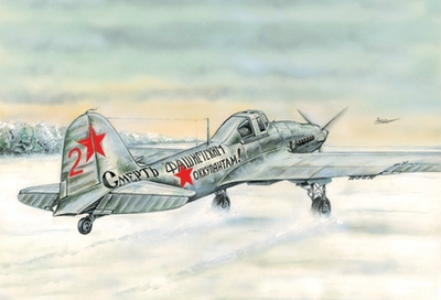Ил-2 Штурмовик - 72214 Восточный Экспресс 1:72