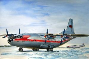 Ан-12 Транспортный самолет Аэрофлот - 14475 Восточный Экспресс 1:144