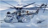MH-53E Sea Dragon тяжелый военно-транспортный вертолет - 1065 Italeri 1:72