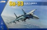 Су-33 Flanker D палубный истребитель - K48062 Kinetic 1:48