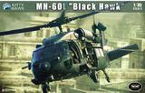 MH-60L Blackhawk (Блэкхок) - KH50005 Kitty Hawk 1:35