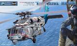 MH-60S Knighthawk w/M197 Cannon вертолет - KH50015 Kitty Hawk 1:35