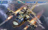 Ка-52 Аллигатор (Ka-52 Hokum B) ударный вертолет - KH80123 Kitty Hawk 1:48