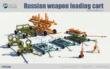 Российские тележки для авиабоеприпасов (Russian Weapon Loading Cart) - KH80161 Kitty Hawk 1:48