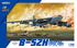 Б-52 (B-52H Stratofortress) стратегический бомбардировщик - L1008 Great Wall 1:144