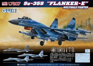 Су-35C (Su-35S Flanker-E) - L7207 Great Wall Hobby 1:72
