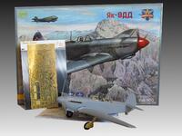Як-9 (Modelsvit) - MD4807 Metallic Details 1:48