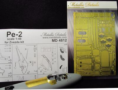 Пе-2 (Звезда) - MD4812 Metallic Details 1:48