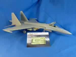 Су-35 (Kitty Hawk) Interior - MD4828 Metallic Details 1:48