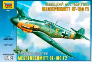 Мессершмитт» BF-109 F-2, истребитель. Сборная модель самолета в масштабе 1:48 <4802 zv>