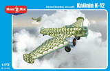 К-12 Калинин опытный бомбардировщик. 72-009 MikroMir 1:72