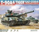 Т-90А с ГАЗ-233014 - N-002 Suyata 1:48