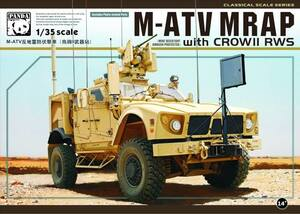 M-ATV MRAP w/CROW II RWS бронеавтомобиль Ошкош - PH35007 Panda Hobby 1:35