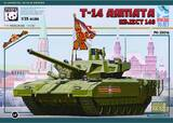 Т-14 (объект 148) ОБТ Армата - PH35016 Panda 1:35