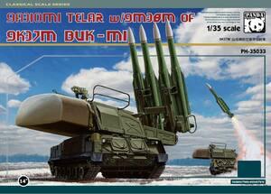 Бук-М1 ЗРК 9К37М (ТОМ 9А310М1 с ракетами 9М38М) - PH35033 Panda Hobby 1:35