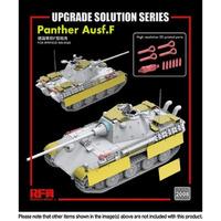 Panther Ausf.F набор ФТД деталей - RM-2008 Rye Field Model 1:35