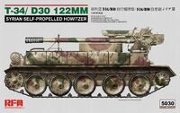 Т-34 с Д-30 (T-34/D30 122mm Syrian) - 5030 RyeField Model 1:35
