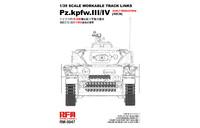 Pz.Kpfw.III/IV Early (40cm) подвижные траки - RM-5047 Rye Field Model 1:35