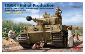Tiger I Initial Production тяжелый танк - RM-5050 RyeField Model 1:35